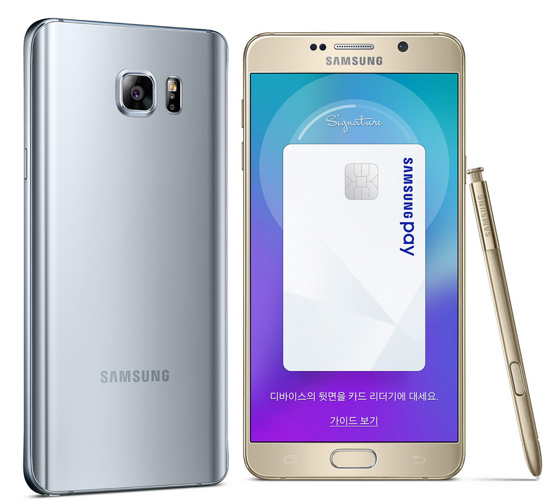 Samsung Galaxy Note 5 user manual,Samsung Galaxy Note 5 user guide manual,Samsung Galaxy Note 5 user manual pdf‎,Samsung Galaxy Note 5 user manual guide,Samsung Galaxy Note 5 owners manuals online,Samsung Galaxy Note 5 user guides, User Guide Manual,User Manual,User Manual Guide,User Manual PDF‎,