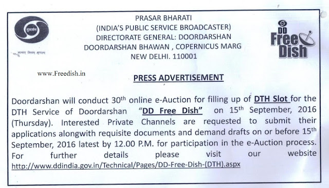 DD Freedish announced for 30th E-Auction on 15-09-2016 for filling up Vacant DTH slots.
