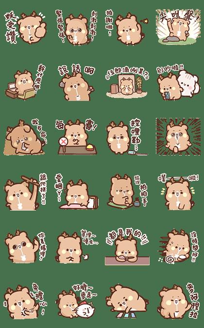 SweetHouse Happy Deer – Taiwanese