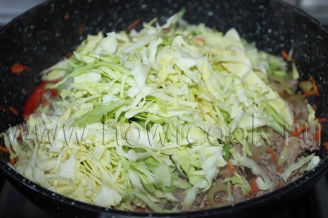 рецепт тушеной капусты с фаршем и овощами с пошаговыми фото