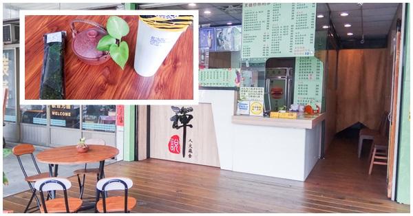 台中霧峰|禪說人文蔬食霧峰店|韓式海苔飯捲|霧峰美食|素食可