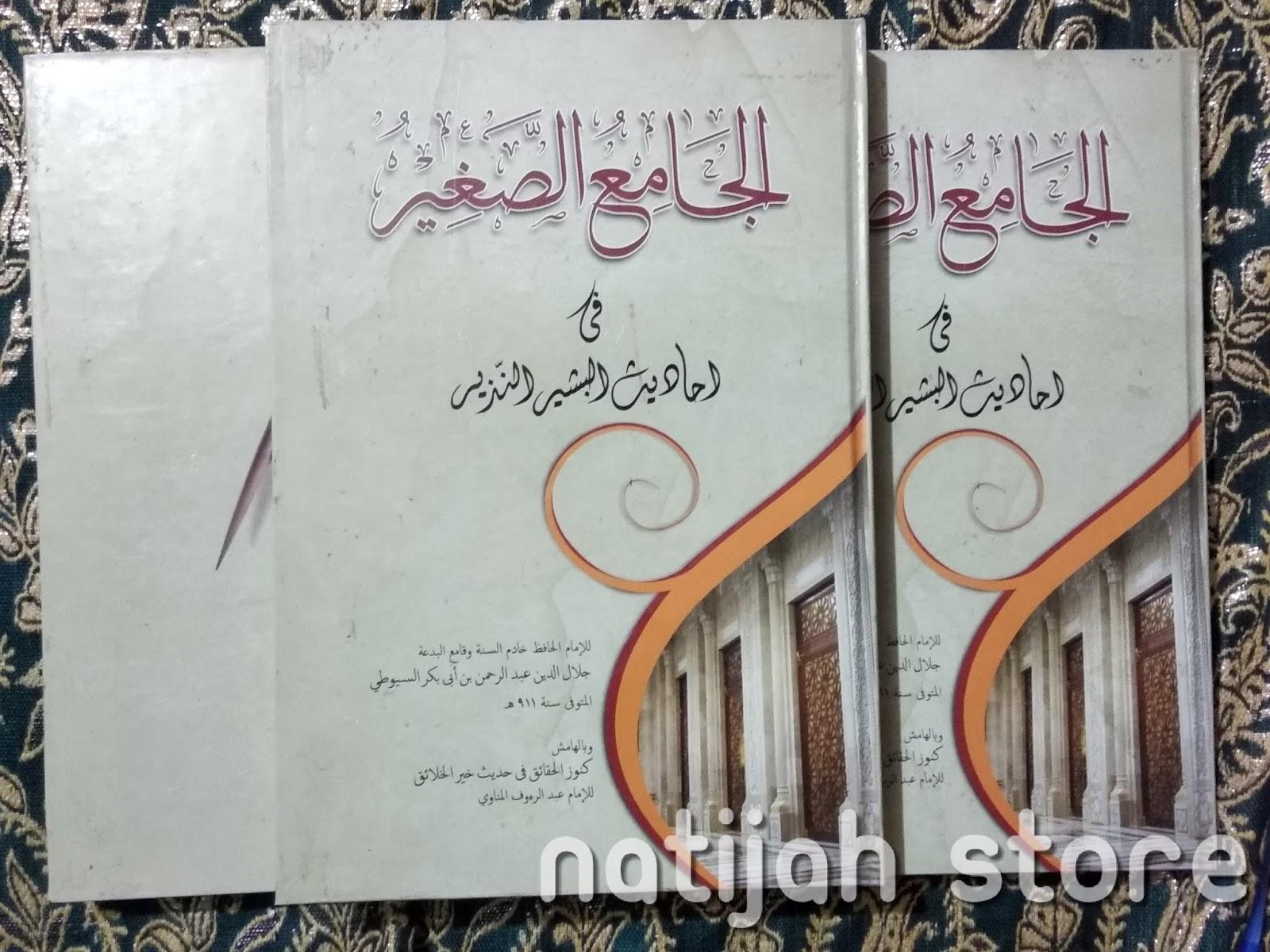 Kitab Jamiu Shoghir Makna Petuk