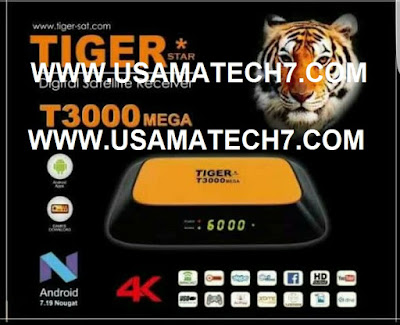 TIGER T3000MEGA PowerVU Key New Software and Loader