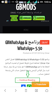 install two whatsapp in one phone