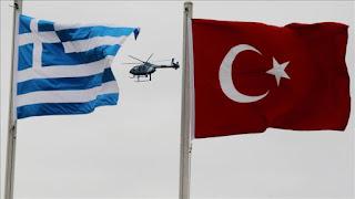 Bendera Yunani dan Turki
