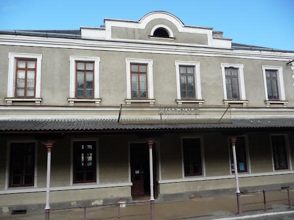 Жидачов. Львовская область. Железнодорожный вокзал