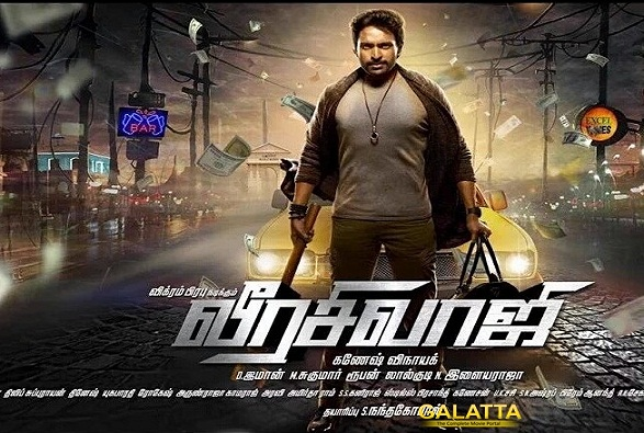 viswaroopam tamil movie free  dvdrip