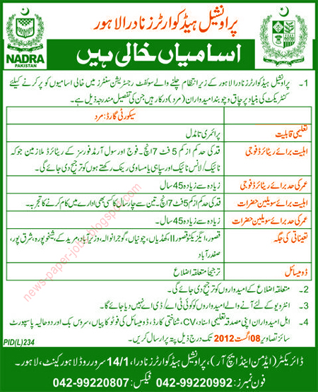Daily Jang e Paper Jobs of 1st August 2012