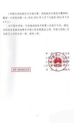 中国民主党迫害观察员: 一审被判1年6个月的辽宁人权捍卫者朱贵芹(朱桂琴)上诉 抚顺市中院刑事裁定发回重审(图)  更多内容