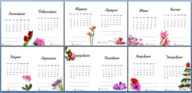diy-floral-callendar-free-download