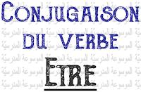 Conjugaison du verbe être - الموسوعة المدرسية