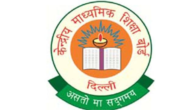 CBSE UGC NET Admit Card Download November Exam Hall Ticket