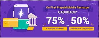 PhonePe all new Best Recharge & Cashback Offers 2018 tricksstore
