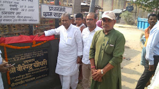 mp-inaugrate-road-madhubani