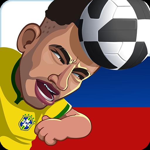 تحميل لعبه Head Soccer Russia World 2018 مهكره بالكامل