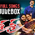 Listen Sri Sri Movie Audio Songs