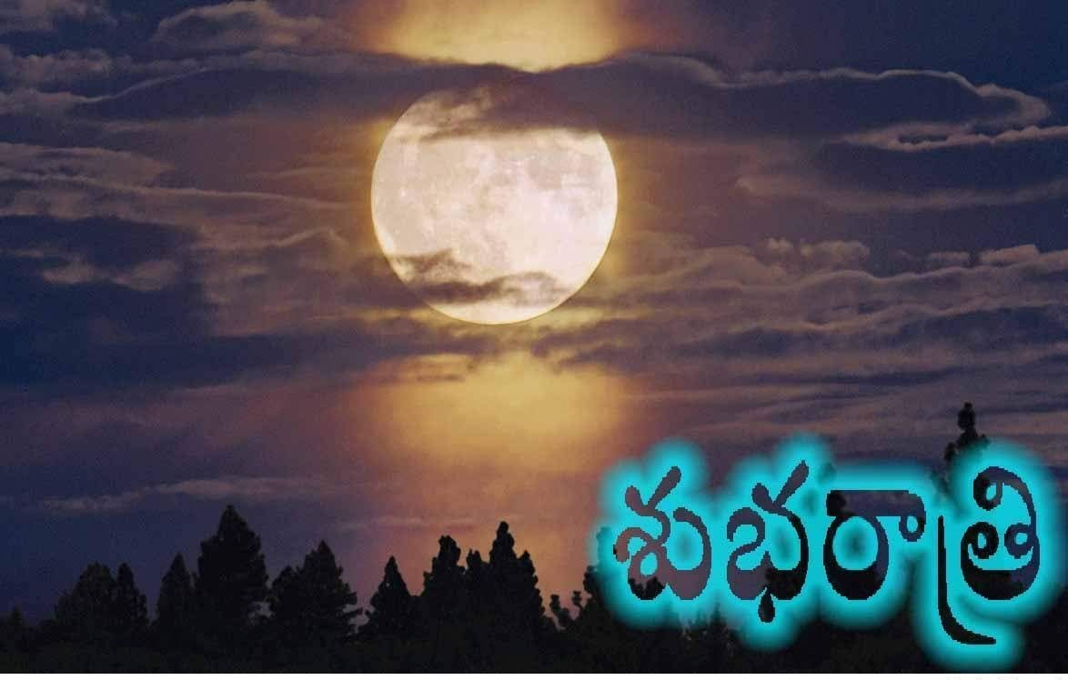 100+ Best Good Night Images in Telugu For Whatsapp (2019)   Good