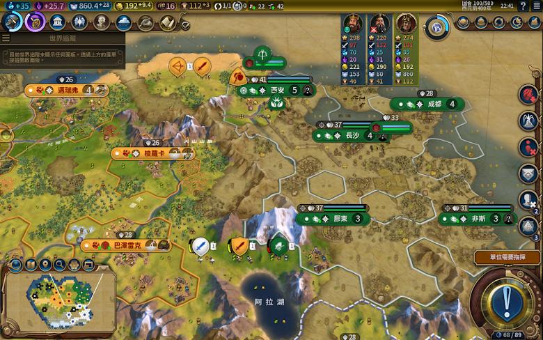 戰爭開始,西安有個閒置的預言家?