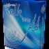 Software Kaligrafi : Menjajal Kehebatan KELK 2010