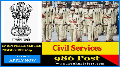 UPSC Recruitment, Civil Services, IAS Recruitment, UPSC Vacancy, upsc recruitment 2019, upsc vacancy 2019 free job alert, Upsc vacancy sarkari, IAS upsc vacancy 2019, UPSC Recruitment 2019