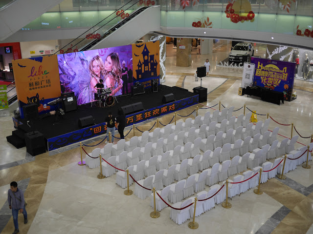 Stage with a halloween theme at Lihe Plaza