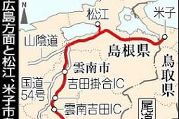 広島松江線高速バス・ルート変更で乗客20%増
