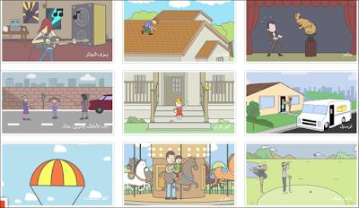 موقع Vidlery لتحميل خلفيات الفيديو المتحركة مجاناً بدون حقوق