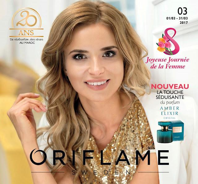 catalogue oriflame maroc mars 2017