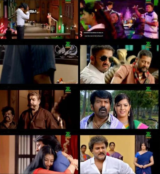 Maanikya 2015 Hindi Dubbed 720p DTHRip