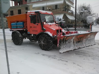 Δελτίο Τύπου - Σε ετοιμότητα έχει τεθεί ο μηχανισμός του Δήμου Κατερίνης, για την αντιμετώπιση του χιονιά