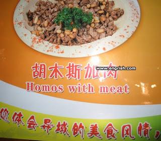 meaty homos plateful japanese food fail