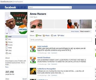 Join Anna Hazare on Facebook