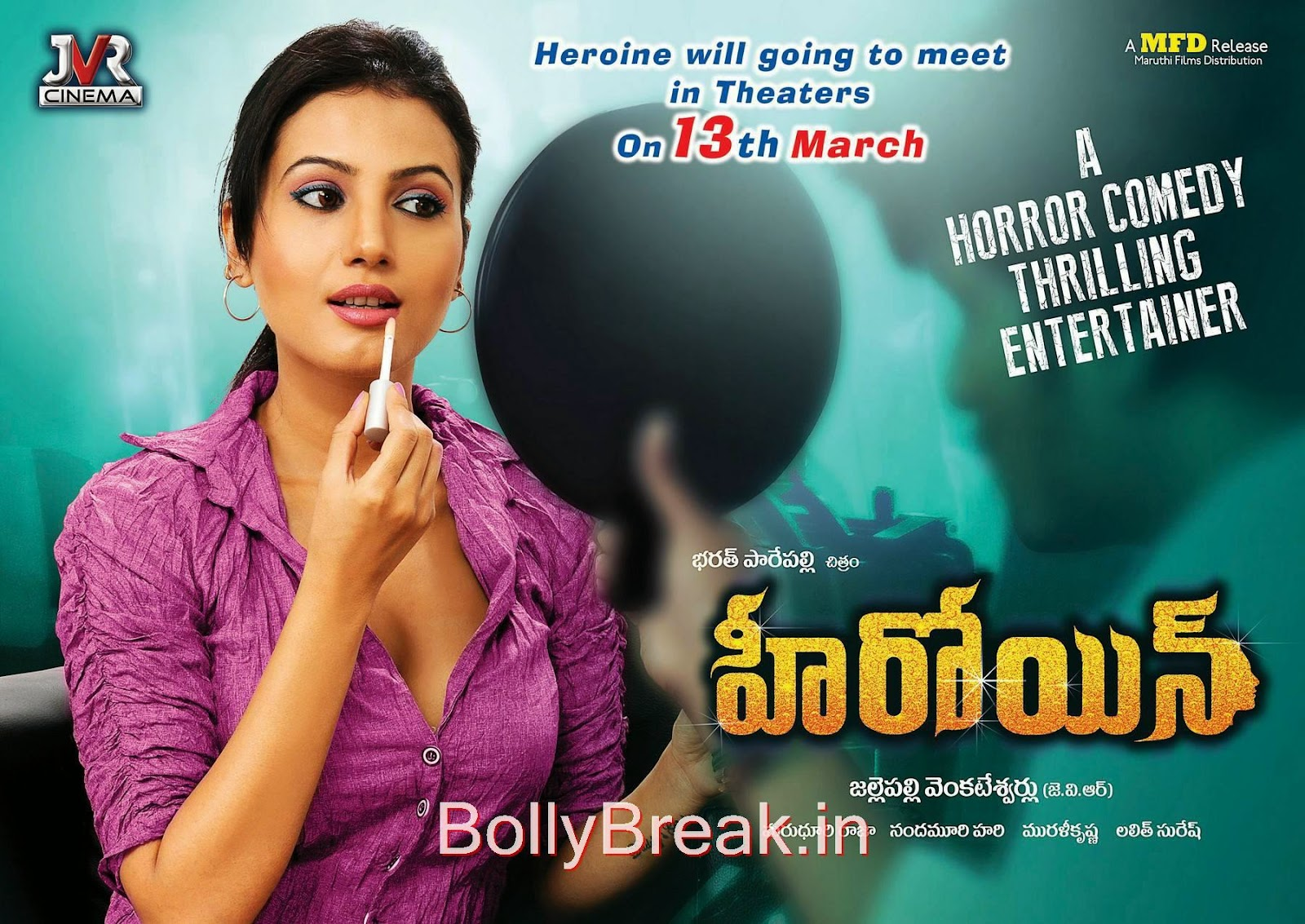 Anusmriti Hot HD Images from Heroine Movie Wallpapers - 8 Pics