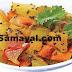 மஞ்சள் பூசணி & வேர்க்கடலைக் கூட்டு செய்முறை / Yellow Pumpkin & Peanut Salad Recipe !