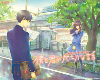 Robico - Boku to Kimi no Taisetsu na Hanashi (Diciembre 2015)