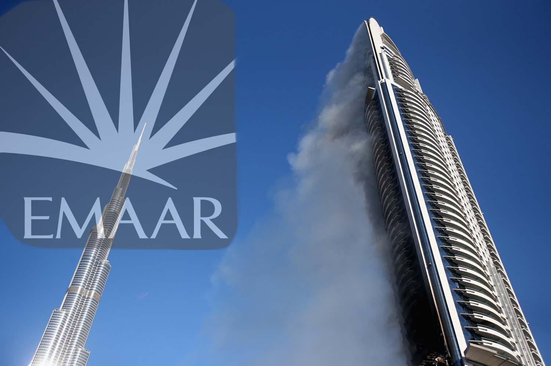 وظائف شاغرة فى شركه اعمار جروب فى الإمارات 2020