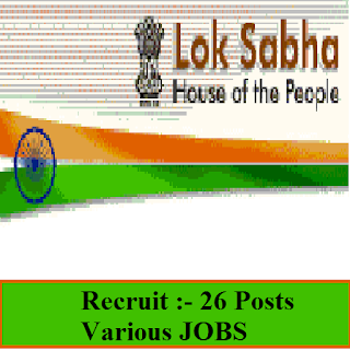 Lok Sabha Secretariat, Parliament of India, Lok Sabha Television, LSTV, New Delhi, Delhi, Producer, Graduation, freejobalert, Sarkari Naukri, Latest Jobs, lok sabha logo