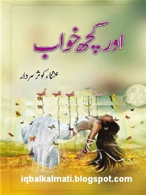Aur Kuch Khawab By Ushna Kosar Sardar Urdu Novel in PDF