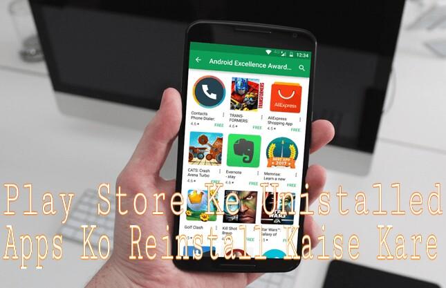 Play-Store-Ke-Unistalled-Apps-Ko-Dubara-Install-Kaise-Kare
