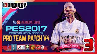 تحميل باتش PES 2017 Pro Team Patch 2020/2021 V4.0 AIO