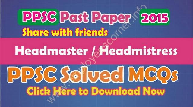 PPSC Past Paper of Headmaster / Headmistress