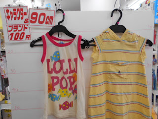 100円子供服90㎝のTシャツ2枚
