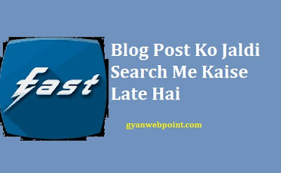 Blog-Post-Ko-Google-Search-Me-Jaldi-Kaise-Laye