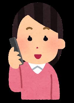 電話をする人のイラスト(女性・笑顔)