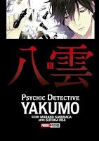 http://chaosangeles.blogspot.mx/2016/03/resena-de-manga-psychic-detective.html