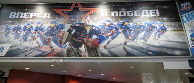 St. Petersburg SKA poster (ice hockey)