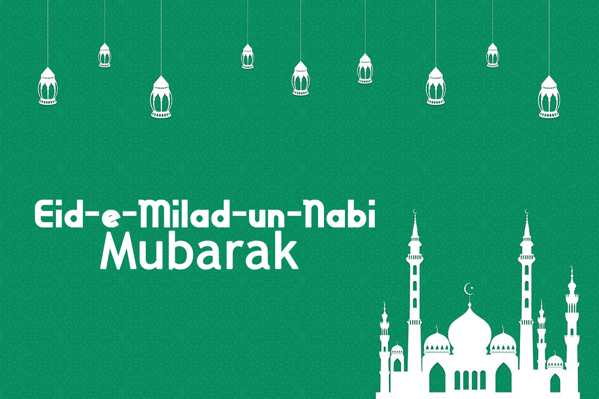 Eid Milad-un-Nabi Mubarak in Hindi