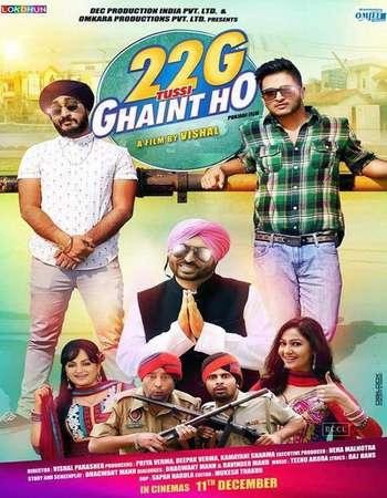 Poster Of 22G Tussi Ghaint Ho 2015 Punjabi 350MB DVDRip 480p ESubs Free Download Watch Online