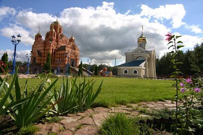 εικ.: Ο Ναός προς τιμή της εικόνας της Παναγίας Πορταΐτισσας των Ιβήρων στο Ντνιπροπετρόφσκ της Ουκρανίας