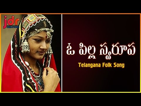 O Pilla Swarupa Telugu Love Song   Telangana Folk Songs